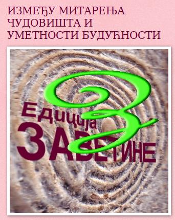 Библиотека ДИБИДрУС