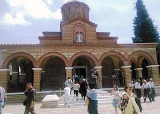 Φιλόπτωχος Αδελφότης Κυριών Καστοριάς στο Πανόραμα Θεσσαλονίκης (φωτογραφίες