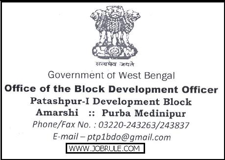 Purba Medinipur Patashpur-I Development Block Gram Rojgar Sevak Job Advertisement January 2016