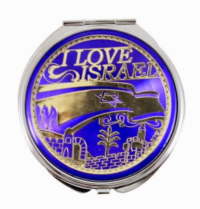 Espejo metalico I Love Israel 8 ctms.