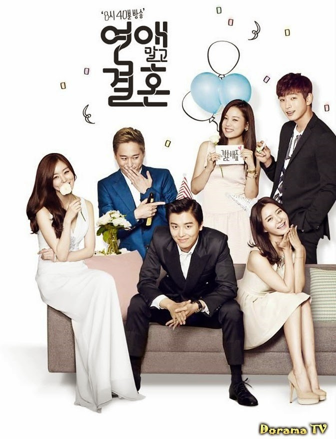 marriage not dating d1g 4 While more young women say that having a successful marriage is important, fewer men share that goal.