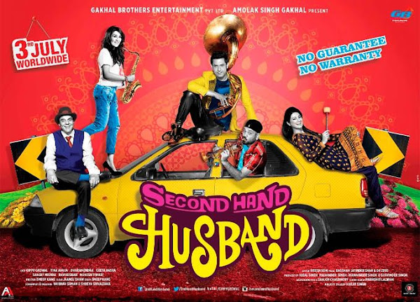 Second Hand Husband (2015) Movie Poster No. 3