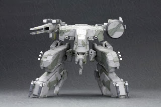 bos game Metal Gear REX (Metal Gear Solid)