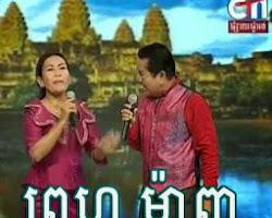[ Ayai ] Short Joke 23-03-2014 - A Yai Chleuy Chlong Prom Manh ft. Nuon Sary - CTN Show, Comedy, Khmer Comedy, Funny, Prom Manh