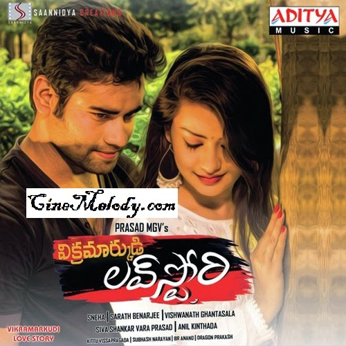 Vikramarkudi Love Story 2015