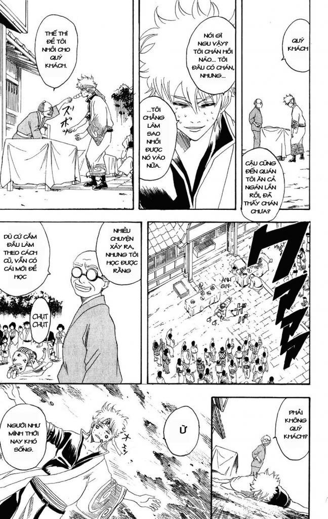 Gintama Chap 109