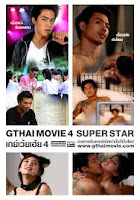 Featured Gay Thai Movie: G. T.H.A.I Movie 4