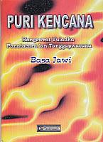 toko buku rahma: buku PURI KENCANA, pengarang purwadi, penerbit cendrawasih