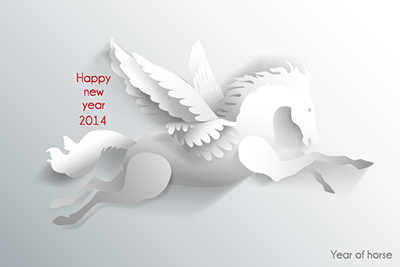 2014 año del caballo diseño papel blanco
