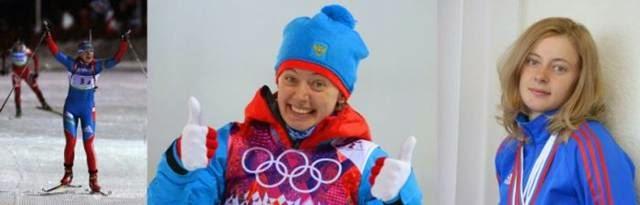 Olga Viluhina