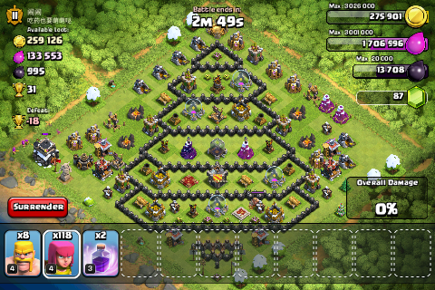 "Christmas Tree, ""Th9 Base Layout"" 