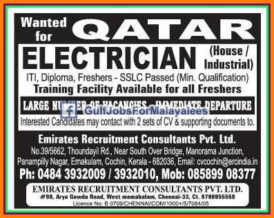 Qatar Electrician Job Vacancies Gulf Jobs For Malayalees