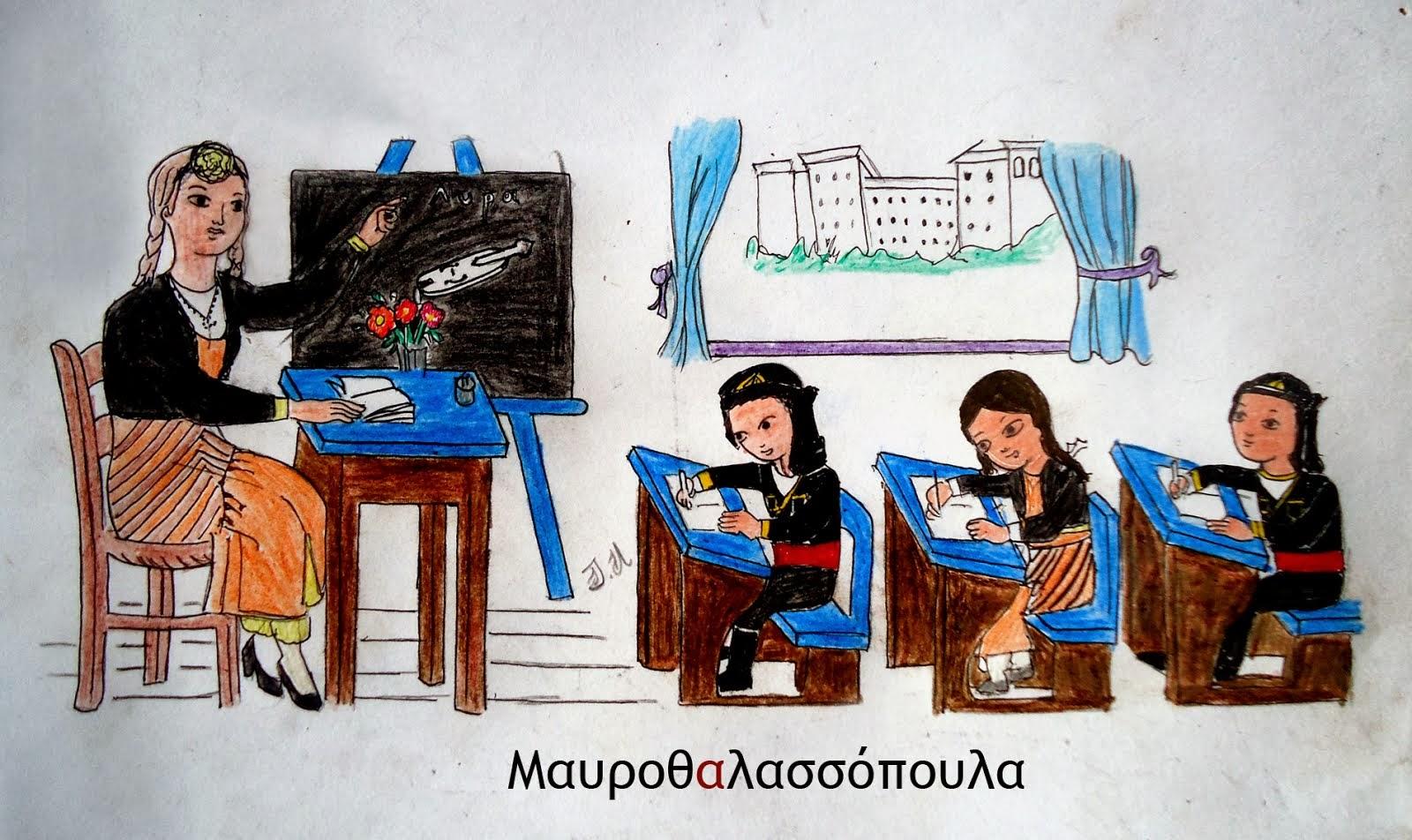 Διαδικτυακά μαθήματα Ποντιακής διαλέκτου.