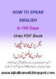 How to Speak English in Hundered Days in Urdu