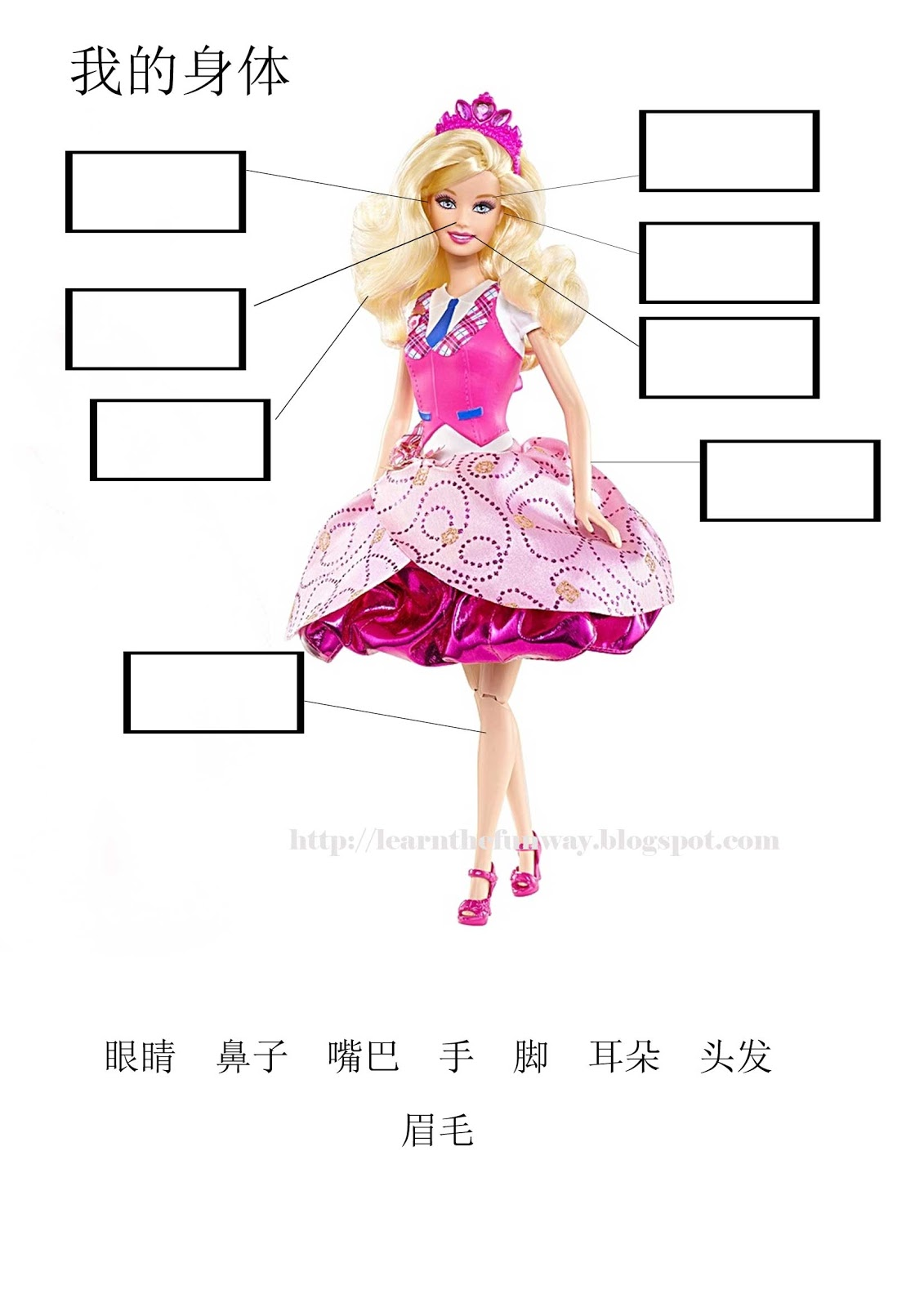 worksheet Kindergarten Mandarin Worksheet chinese fun class lesson on body learn the way body