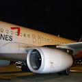飛行機,羽田空港〈著作権フリー無料画像〉Free Stock Photos