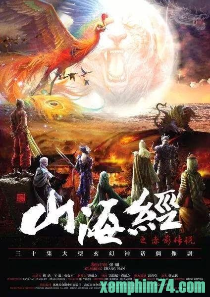 Sơn Hải Kinh Chi Truyền Thuyết Xích Ảnh - Full Hd (2014)
