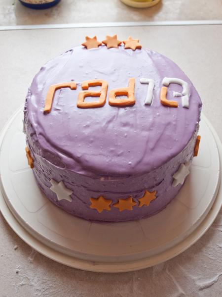 jak zrobic mase cukrowa do dekoracji tortu