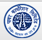 UPPCl Assistant Engineer Vacancies Recruitment 2013 or Vacancies in Uttar Pradesh for Engineers at uppcl.org