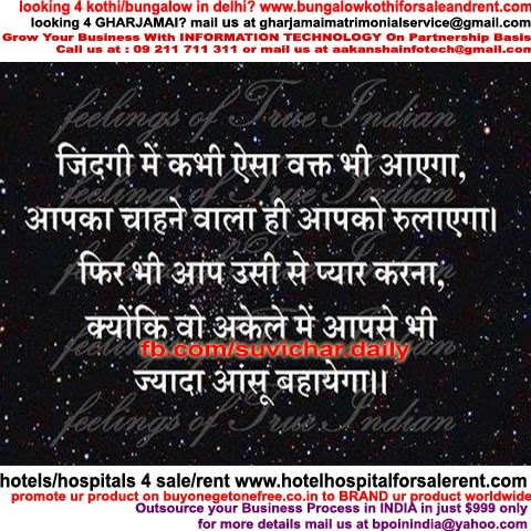 true love quotes in hindi images pictures becuo