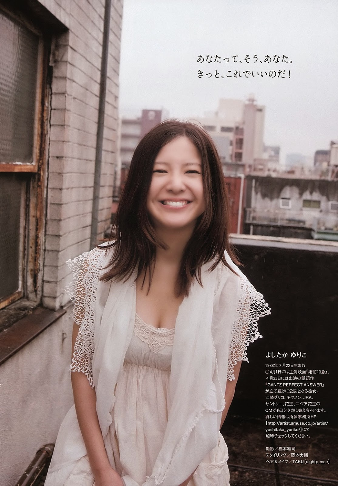 Yuriko Yoshitaka 吉高由里子 Weekly Playboy No 15 2011 Images 4