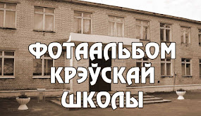 Дадатак да блога
