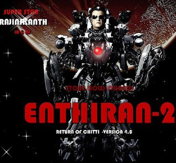 2 0 movie download in tamil