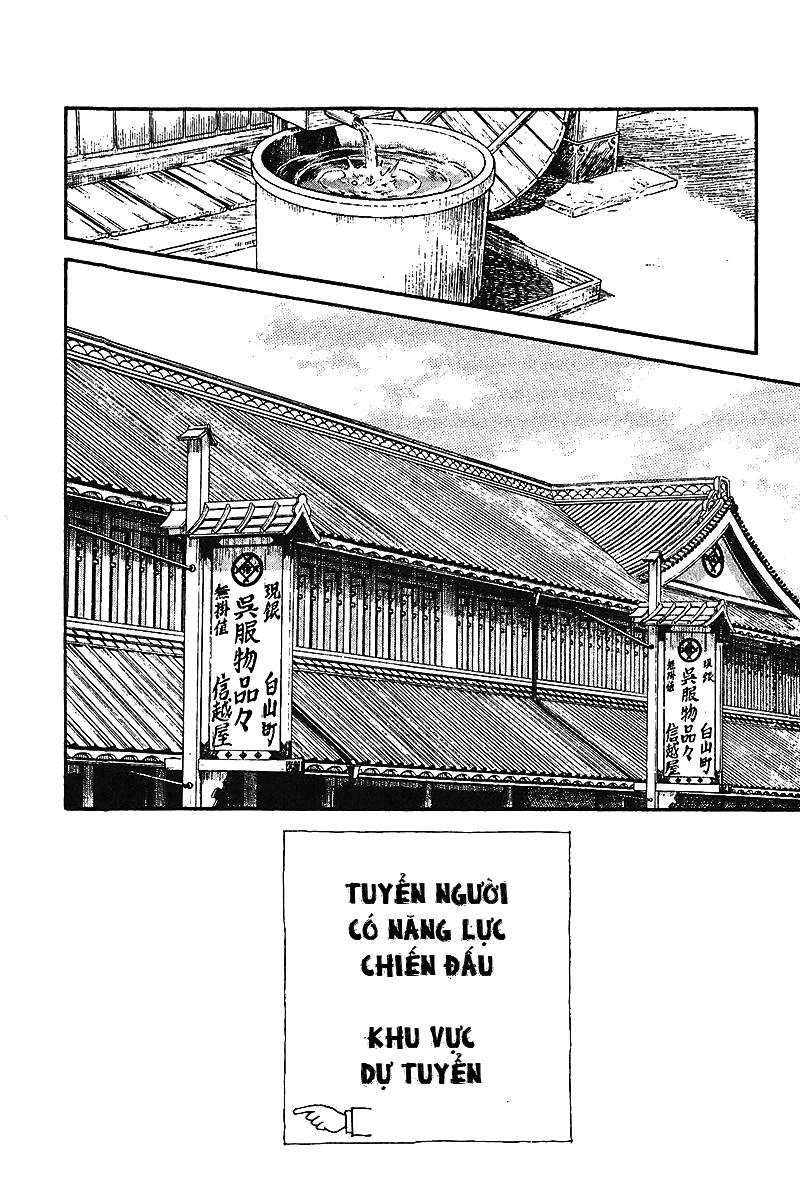 Nijiiro Togarashi - Ớt Bảy Màu chap 12 - Trang 2
