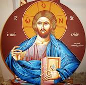 ΜΑΘΕ ΓΙΑ ΤΟ ΚΟΙΝΩΝΙΚΟ ΕΡΓΟ ΤΗΣ ΕΚΚΛΗΣΙΑΣ