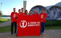 Conheça os representantes do Banco do Brasil