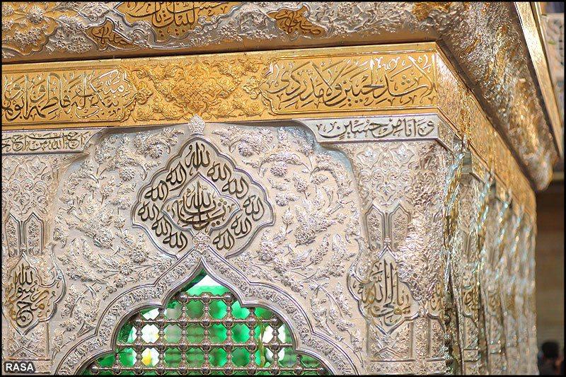 He Is Hussein The Son Of Prince Believers Ali Bin Abi Talib Abd Elmutalib Hashim Munaf Qusai Elqereshi El Hashimy