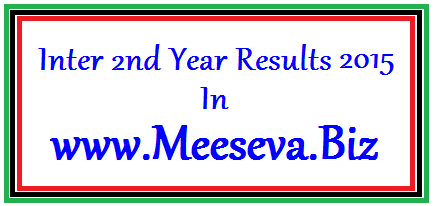 Manabadi-inter-intermediate-2nd-year-results-2015-with-marks