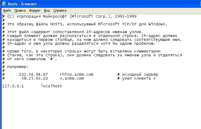 Feeds.blue RSS Search - microsoft