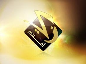 تردد قناة زي أفلام بعد التحديث 2014