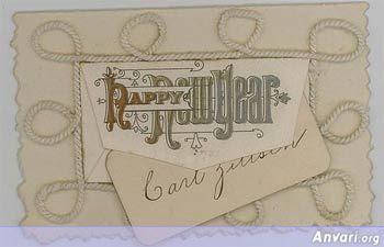 Vizitinė kortelė su siūlais
