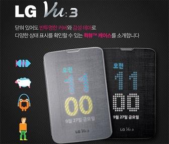 phones,phone,mobile,LG