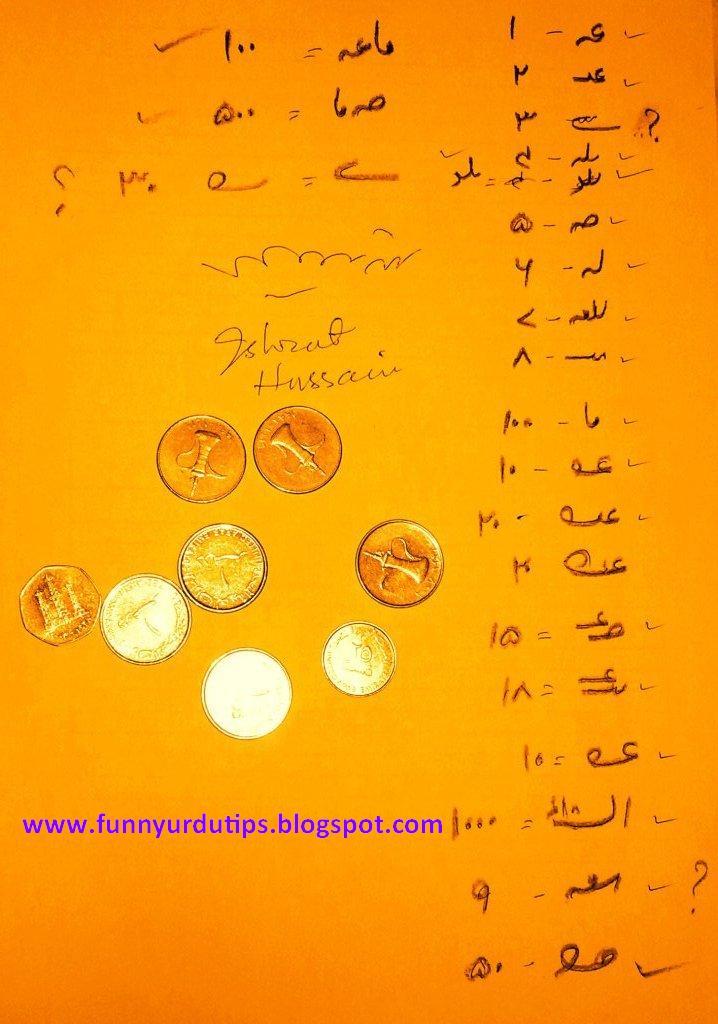 arab spring articles in urdu