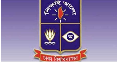 Dhaka University Admition Test