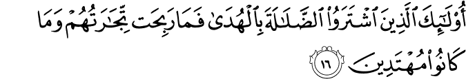 Surat Al-Baqarah Ayat 16