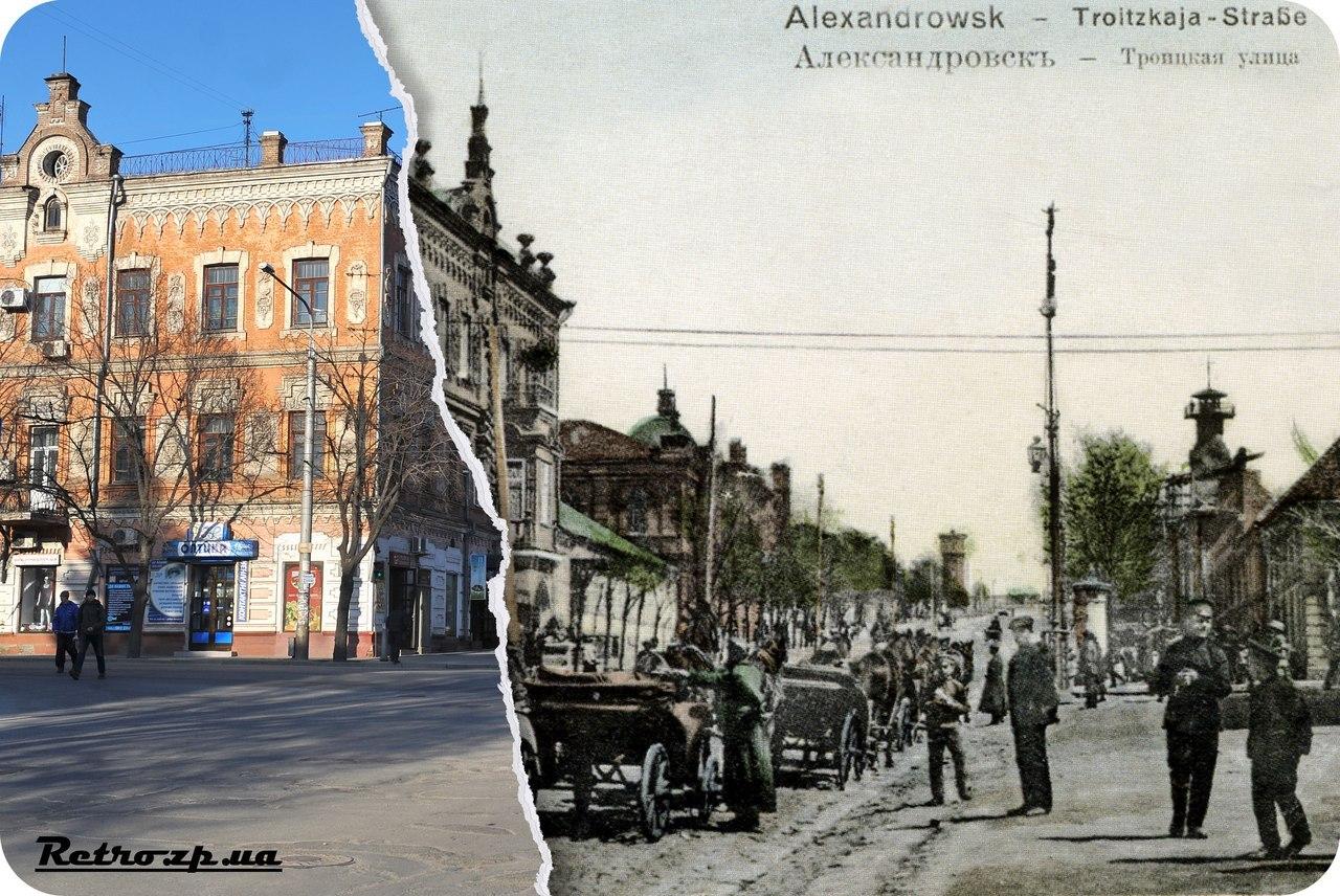 Фото запорожские смотреть 13 фотография
