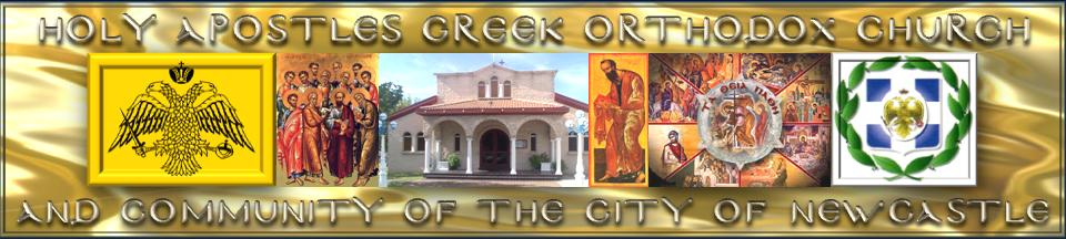 Holy Apostles Greek Orthodox Church of Newcastle