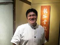 http://www.nihonryori-ryugin.com/en/chef