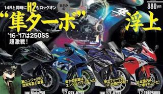 Foto Yamaha YZF-R25R 2016 Motor 250 cc Keluaran Terbaru