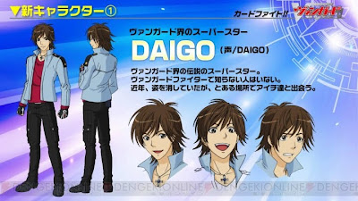 Daigo to Guest Star in Cardfight! Vanguard Anime Episode