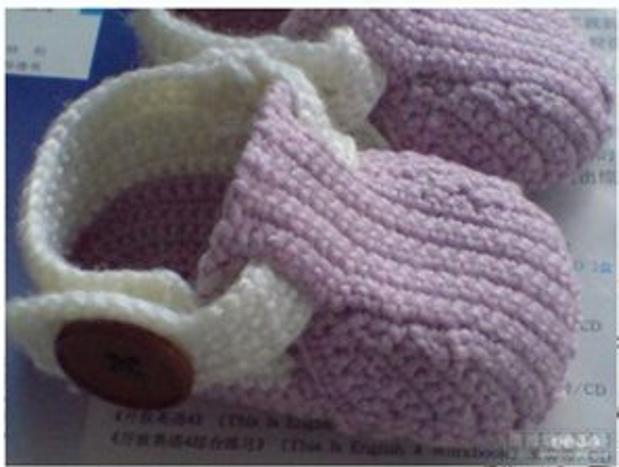 Botines para Bebé a Crochet