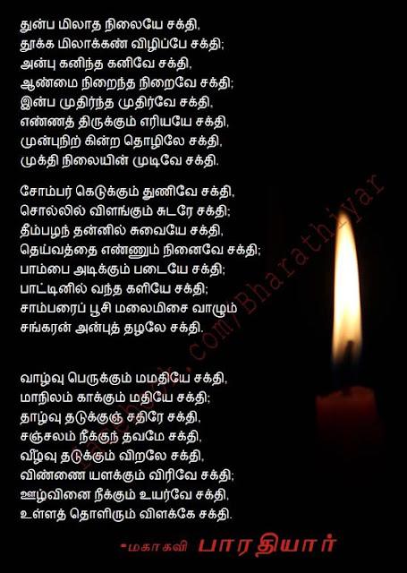 Sinhala Wal Katha Amma අම්මයි මමයි වල් කතා