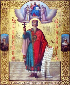 Azi 15 iulie praznuirea Sfantului Vladimir cel intocmai cu Apostolii !