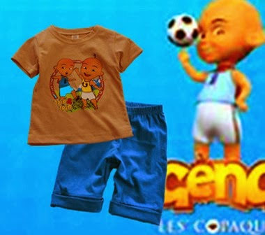 UPIN BOY SET