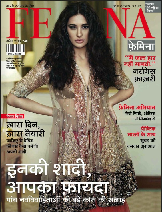 Nargis+Fakhri+on+The+Cover+of+Femina+Hindi+Magazine+_+April+2013