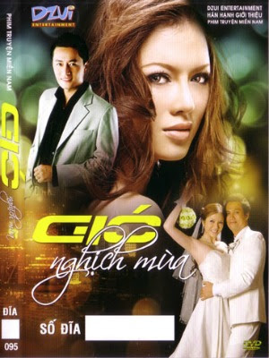 Gi Nghch Ma (2009) - DVDRIP - 40/40